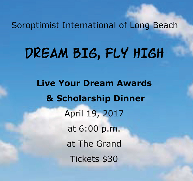 Live Your Dream Award Invitation