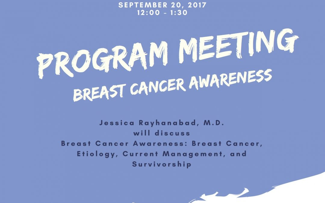 September Program Meeting: Breast Cancer Awareness